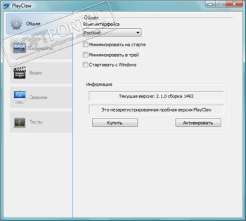 Playclaw 2 1 0 build 1448 activation code - Keyword Stats. Http Cekc