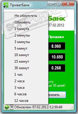 Киев приватбанк курс валют