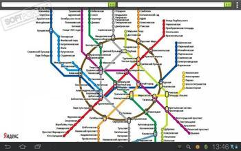 Метро Metro 24 - 4pda подберём