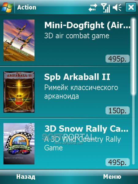 Скриншот Spb Online 1.2.