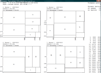 скриншот Программа раскроя мебели 4.17.